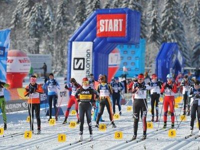/thumbs/fit-400x300/2017-12::1513701700-trasy-narciarskie-biegowe-1-kubalonka.jpg
